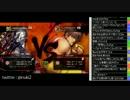 超ヌキンクスの~ リスナーと遊ぼう! スパ4AE2012 (4/5) 2013.5.14