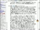【洒落怖】怖い話も皆で読めば怖くない! …かも【実況】part14-19 thumbnail