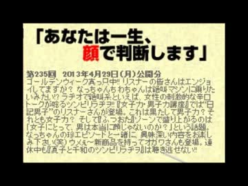 夏子と千和のツンピリラヂヲ 第2...