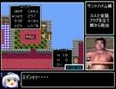 FC版DQ4RTA_7時間2分39秒_Part2/13 thumbnail