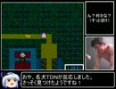 FC版DQ4RTA_7時間2分39秒_Part4/13 thumbnail