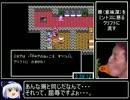 FC版DQ4RTA_7時間2分39秒_Part7/13 thumbnail