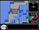 FC版DQ4RTA_7時間2分39秒_Part11/13 thumbnail