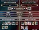 【LoVRe2】全国ランカー決戦 舞人 vs Luc_y