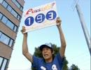 【753】仮面ライダーイクサ メドレー【素晴らしき青空の会】