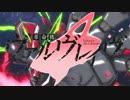 【+α】『Preserved Roses』SP×MIX thumbnail