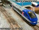 【ニコニコ動画】【鉄道模型】不器用うp主がレイアウト製作に挑戦! Part9を解析してみた