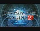 PSO2 - 実況プレイ 93