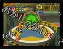 【マリオパーティ6】【第2回戦】 誰のためにスターは輝く 3回  thumbnail