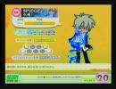 【ポップンSP】 シュピーゲル EX
