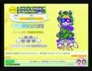 【ポップンSP】 アスレチックブギー HYPER