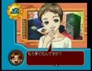 【実況】 恋愛パーティゲームでモテ男決定戦 Part6