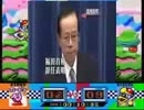 福田総理のグルメレース