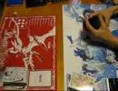 遊戯王で闇のゲームをしてみたZEXAL その82 【暴力(ノンケ)VS中尾】 thumbnail
