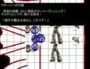 【SW2.0】バルナッド・キャンペーン15-3【卓M@s】