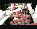 【例大祭10】EastNewSound Dear me! Vo.黒崎朔夜【東方アレンジPV】 thumbnail