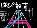 【ニコニコ動画】【NNIオリジナル】Princess Brightness -Happiness Extended Mix-を解析してみた