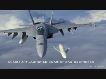 長距離対艦ミサイル (LRASM) b...