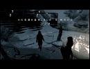 NGC 『The Elder Scrolls V: Skyrim』 生放送 第72回 1/2
