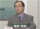 【豊島典雄】安倍政権の歴史認識と日本外交[桜H25/5/15]