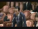 【ニコニコ動画】05.16  麻生大臣の超迅速答弁wを解析してみた