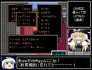 FC版DQ4RTA_7時間2分39秒_Part3/13(削除対策版) thumbnail
