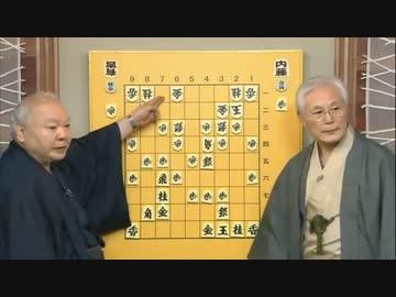 【将棋】加藤一二三と米長邦雄の大盤解説
