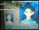 【ニコニコ動画】【2013/5/16 17:00】ピョコ生#090 ネットゲームで永久接続停止になった話 1/2を解析してみた