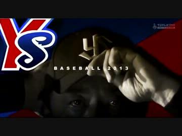 SWALLOWS BASEBALL L!VE 2013 - ...