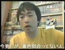 【ニコニコ動画】【2013/5/16 17:00】ピョコ生#090 ネットゲームで永久接続停止になった話 2/2を解析してみた