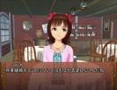 ぼくみこっ!2nd/SW2.0セッション1-1