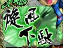 【ニコニコ動画】【永井先生】Pミタ『CRゲゲゲの鬼太郎】その1(プラス2機種)を解析してみた