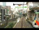 [ PS3 ]( RailFan )JR東日本・中央線vol.6 御茶ノ水→東京 PlayG