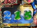 【ニコニコ動画】【永井先生】Pミタ『CRゲゲゲの鬼太郎』ED(2013/5/17)を解析してみた