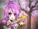 【ELSWORD】 Wedding System - PV