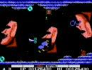 マネシス'99改(MSXグラディウス風ゲーム)