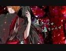 【オリジナルアレンジ】トオリャンセ【みーちゃん×町屋】 thumbnail