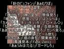 難聴 『菅野美穂』 を検証する・後編 音声分析編.project90