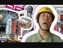 関西電気保安協会 「我は電力の守也」 thumbnail