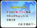 【手描き】ムキムキHOPPING!!