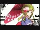 【GUMI】桜舞姫【オリジナルPV】