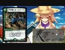 第57位:東方昔幻闘 Codename7 thumbnail