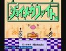 【ジョイメカファイト】ホノオでTool-Assist Stage2Hard