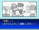 【支援再うp】パワポケ7 彼女攻略 倉見春香