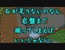 【Minecraft】ジャンプ禁止のマインクラフト:村開拓編 Part.1 thumbnail