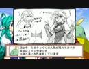 【MUGENキャラ作成】ミラ・ミシアーノ8【オリジナル】