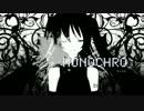 【初音ミク】monochro【勝手にPV】