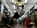 【金バエ】満員電車で新体操してみた