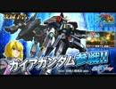 【作業用BGM】機動戦士ガンダムEXTREME VS. FULL BOOSTメドレーPART5