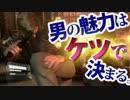 【雑談実況】バイオハザード6をどんどこ楽しむ【レオン編1-3】